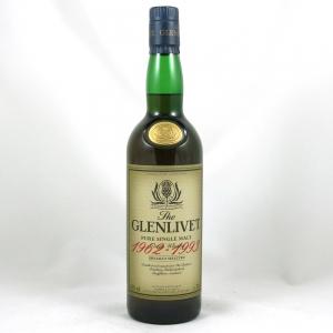 Glenlivet 1962 - 1993 Ivan Straker's Retirement (1 of 36) Front