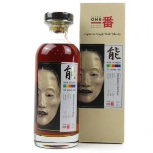 Karuizawa 1981 31 Year Old Noh Single Cask #348