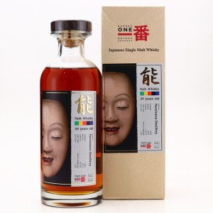 Karuizawa 1983 Noh Single Sherry Cask 29 Year Old #5322​ / LMDW