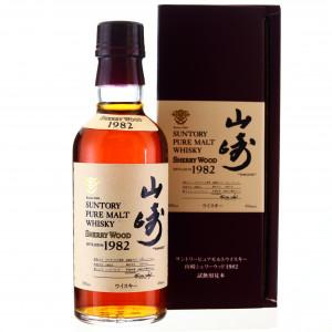 Yamazaki Suntory Pure Malt 1982 Sherry Wood 18cl