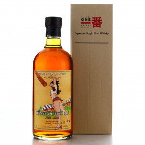 Hanyu 1988 Full Proof 'Caber Tossing' Single Cask #9204 / Batch #1