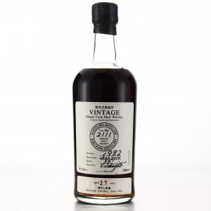 Karuizawa 1982 Single Cask 27 Year Old #2111 / Distillery Exclusive