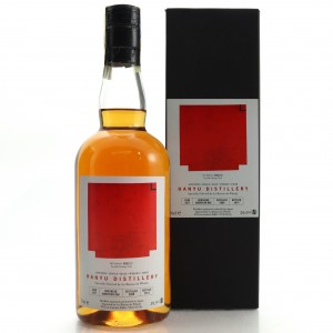 Hanyu 2000 Single Cask #957 / LMDW