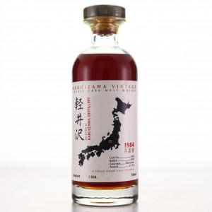Karuizawa 1984 Single Cask #2962 / Landscape Label for Japan