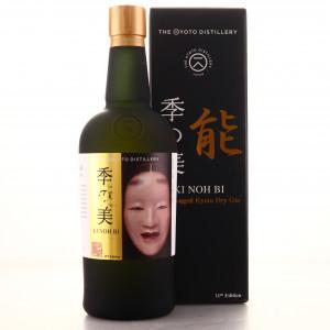 Kyoto Ki Noh Bi ex-Karuizawa Sherry Cask Dry Gin 11th Edition / Andaz