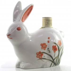 Suntory Old Whisky / Year of the Rabbit