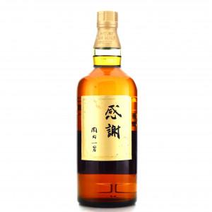 Yamazaki Kansha