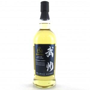 """Hanyu """"Chichibu"""" Golden Horse Bushu Blend"""