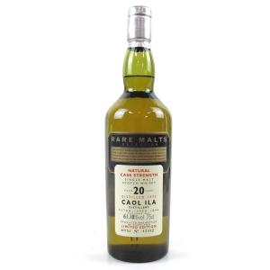 Caol Ila 1975 Rare Malt 20 Year Old / 61.18%