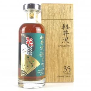 Karuizawa 35 Year Old Bourbon Cask #8518 / Emerald Geisha