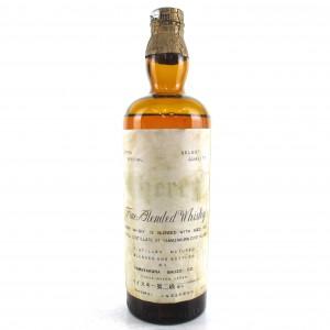 Yamazakura Cherry Blended Whisky 64cl