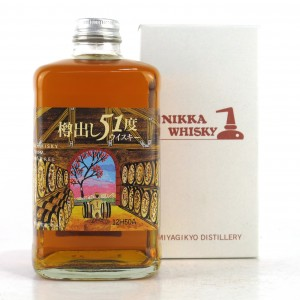 Nikka Whisky from the Barrel Distillery Edition