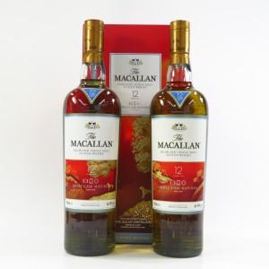 Macallan 12 Year Old Fine Oak 2 x 70cl / Year of the Dog