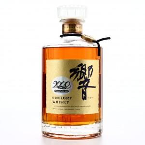 Hibiki Suntory Whisky Millennium 2000