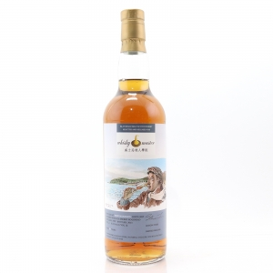 Bunnahabhain 1987 Whisky Agency 26 Year Old / Whisky Master Lesson Four