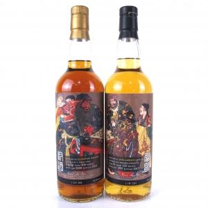Glen Garioch / Glengoyne Whisky Agency Guan Yu 2 x 70cl