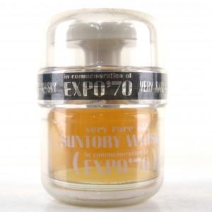 Suntory Very Rare Old Expo '70 18cl