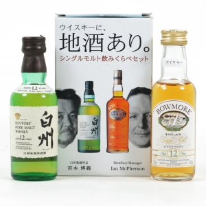 Hakushu 12 Year Old 5cl & Bowmore 12 Year Old 5cl