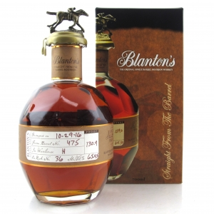 Blanton's Straight from the Barrel Dumped 2016