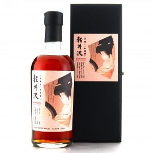 Karuizawa 1999 Single Sherry Cask #897 / Miyaki Odori Geisha Label