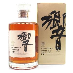 Hibiki 17 Year Old Golden Box Edition