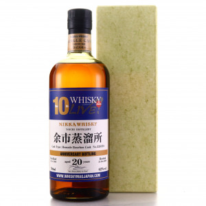 Yoichi 1989 Single Bourbon Cask #228375 20 Year Old / Whisky Live 10th Anniversary