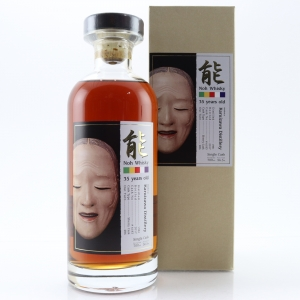 Karuizawa 1981 Noh Single Cask 35 Year Old #6183