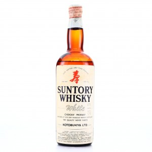 Suntory White Whisky 1950s
