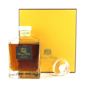 Suntory Whisky Imperial in Kagami Crystal Decanter 60cl / Leaking