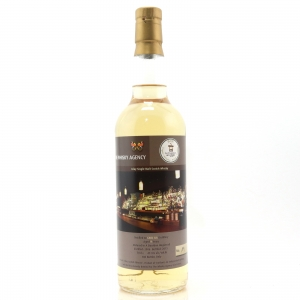 Caol Ila 2006 Whisky Agency 9 Year Old / Le Fumoir