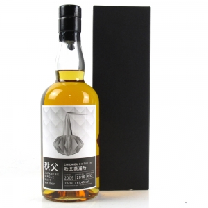 Chichibu 2009 Single Cask #633