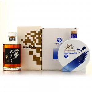 Hibiki Suntory Whisky 17 & 21 Year Old x 2 / Dream Big & Suntory Foods 30th Anniversary