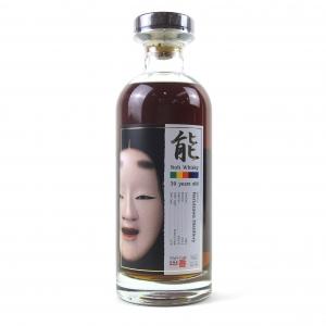 Karuizawa 1984 Noh Single Cask 30 Year Old #3032 / Japan Exclusive