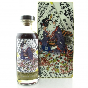 Karuizawa 1974 The Gold Geisha 40 Year Old Cask # 3626