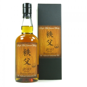 Chichibu Ichiro's Malt American White Oak 2013 #2688
