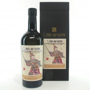 Macallan 1989 Spirits Shop' Selection Single Cask #1191 / Travel Retail Exclusive