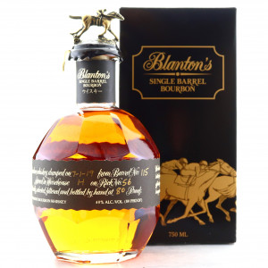Blanton's Single Barrel Black Label Dumped 2019 / Japanese Import