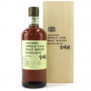 Miyagikyo 1996 Single Cask #66535