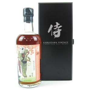 Karuizawa 1984 Single Cask 30 Year Old #7843 / Samurai