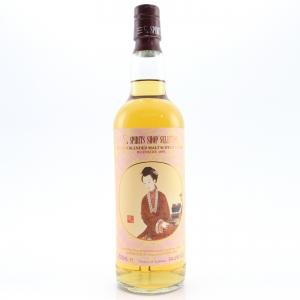 Burnside 1993 Spirits Shop' Selection