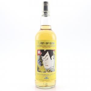 Islay Single Malt 2007 Sansibar 8 Year Old / Spirits Shop' Selection