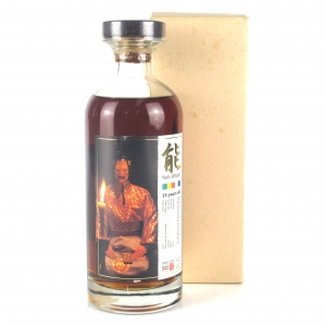 Karuizawa 1995 Noh Single Cask 13 Year Old #5007