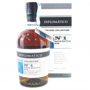 Diplomatico 2011 Distillery Collection No.1 / Batch Kettle Rum