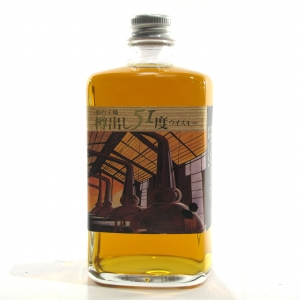 Nikka Whisky from the Barrel Distillery Edition 17cl