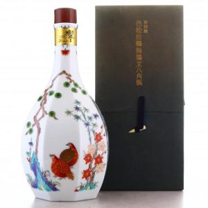 Hibiki 21 Year Old Ceramic Arita Decanter 2001 Release