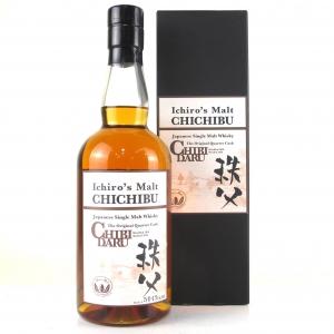 Chichibu 2010 Chibidaru / Quarter Cask