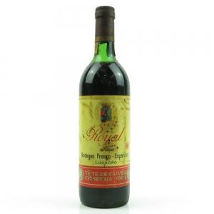 "Bodegas Franco-Espanolas ""Royal"" 1964 Rioja Crianza"