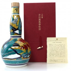 Hibiki Suntory Whisky 21 Year Old Kutani Decanter 2003