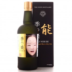 Kyoto Ki Noh Bi ex-Karuizawa Cask Dry Gin 3rdEdition