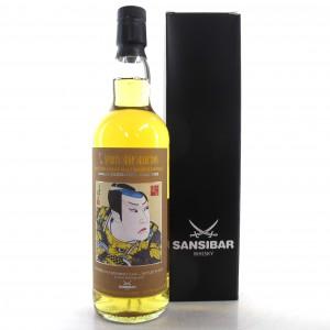 Glenlossie 1992 Sansibar 23 Year Old / Spirts Shop' Selection